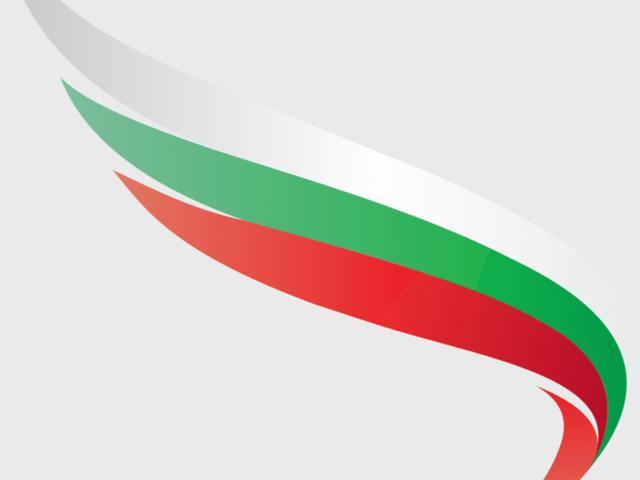 Image for article: Bulgaria Air