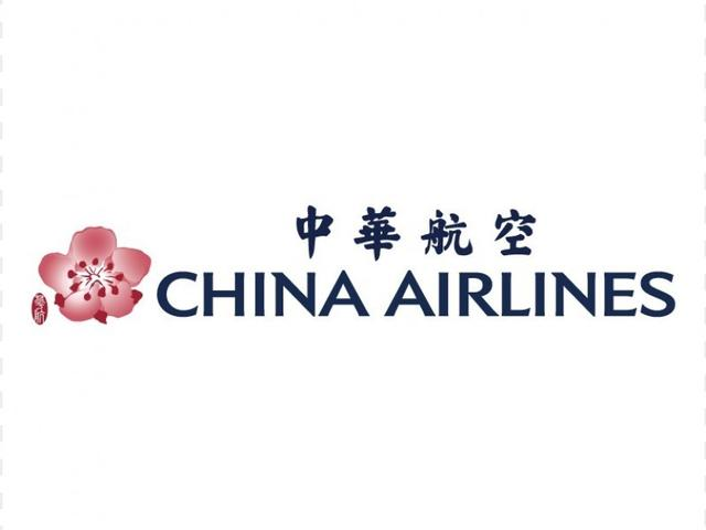Image for article: China Airlines