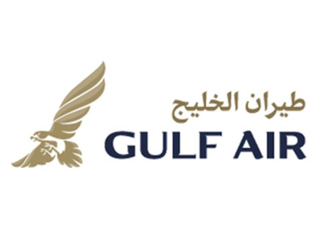 Image for article: Gulf Air