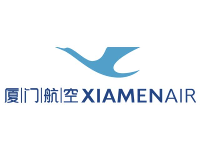 Image for article: Xiamen Air