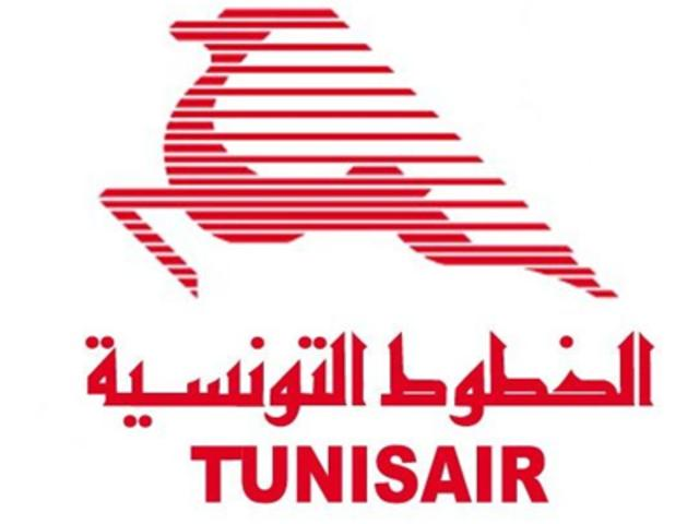 Image for article: Tunis Air